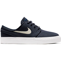 Nike STEFAN JANOSKI (GS) OBSIDIAN/LIGHT CREAM-WHITE