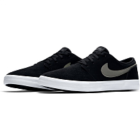 Nike SB PORTMORE II SOLAR BLACK/DARK GREY-WHITE