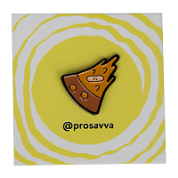 PROSAVVA PIZZA ASSORTED