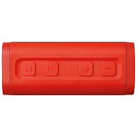 Nixon MINI BLASTER RED PEPPER