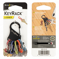 NITEIZE KEY RACK BLACK