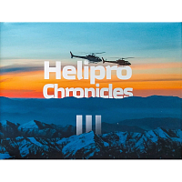 Helipro CHRONICLES III ASSORTED
