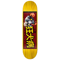 REAL SKATEBOARDS BRD BROCKEL RABID 8,38