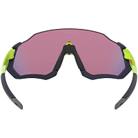 Oakley FLIGHT JACKET MATTE NAVY/PRIZM ROAD