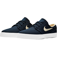 Nike ZOOM STEFAN JANOSKI CNVS OBSIDIAN/LIGHT CREAM-WHITE-LIGHT CREAM