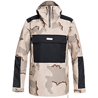DC RAMPART JKT  M SNJT INCENSE DCU CAMO MEN