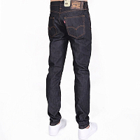 LEVI'S® SKATE 512 SLIM 5 POCKET SE RIGID INDIGO