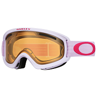 Oakley O FRAME 2.0 PRO XS LAVENDERRED W/PERS&DKGRY